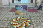 Kolam - Ehe Halle Eingang Kunst