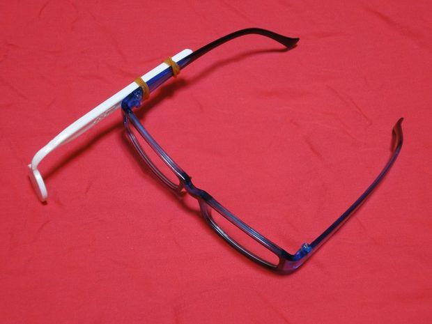rückspiegel brille